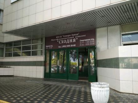 Бани Сходня в Москве, на Фабрициуса 41