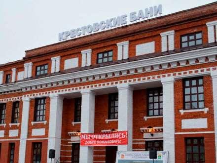 Крестовские бани Советская ул., 20, Рошаль