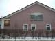 Баня на Маяковке ул. Маяковского, 23, Балашиха