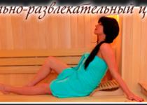 Сауна Вера Рождественская ул., 5, Мытищи