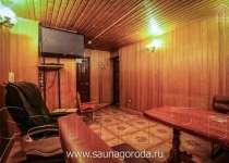 Сауна Новый мир ул. Плещеева, 15Б, Москва