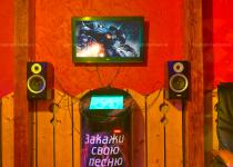 Комлекс из 5-ти саун Камал ул. Маршала Голованова, 19, Москва