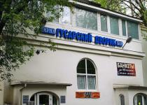 Сауна Гусарский Дворик Вересковая ул., 6, Москва