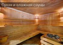 Сауна Грандъ Тверская ул., 26/1, Москва