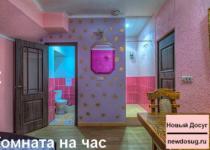 Сауна Люкс Каширское ш., 96, корп. 1, Москва