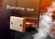 Сауна в Щёлково Пролетарский просп., 21, Щёлково