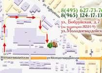 Сауна Айсберг Молодогвардейская ул., 54, стр. 7, Москва