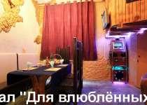 Сауна Демидов Советская улица, 36, Балашиха