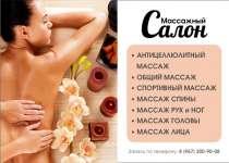 Сауна Холмы Светлая ул., 3А, стр. 5, Красногорск