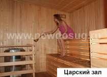 Сауна Сибирь ул. Сталеваров, 3Л, стр. 30, Москва