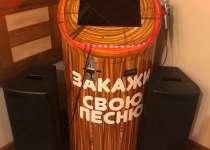 Сауна Топка Парковая ул., 14, Электроугли