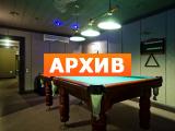 Сауна Кают-компания ул. Ильинка, 4, Москва