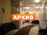 Бабушкинские общественные бани в Москве, Староватутинский пр., 5, стр. 2
