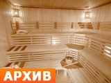 Баня Медведь Талсинская ул., 14А, Щёлково