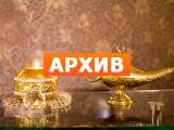 Сауна La primavera Волоколамское ш., 2, Москва