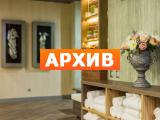 Сауна Massage&Relax ул. Маршала Неделина, 8, Одинцово