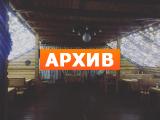 Сауна Русская деревня ул. Маслиева, 15А, Сергиев Посад