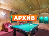 Сауна Лефортовский дворик ул. Лефортовский Вал, 24, Москва