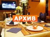 Сауна Орли Москва, на Октябрьской, Донская ул., 1