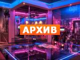 Сауна Манхэттен Бутырская ул., 17А, Москва