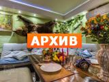 Сауна Медведь Москва 1-й Красносельский пер., 1