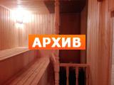 Сауна Уют в Жуковском Молодёжная ул., 29, Жуковский