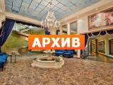 Сауна Гранд Лерон Ленинский просп., 158, Москва