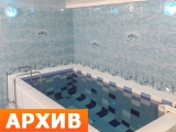 Сауна Нептун в Протвино пр. Архитектора Корина, 11, Протвино