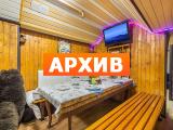 Баня Юнга Москва Нелидовская ул., 18