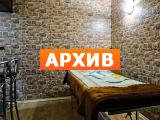 Сауна Аксель Москва Вавилова, 53, корпус 1