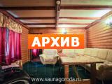 Сауна Новый мир Москва Плещеева, 15Б