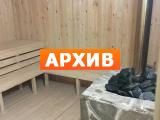 Баня Апрелевка Февральская ул., 4, Апрелевка