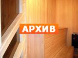 Сауна в Печатниках ул. Гурьянова, 55А, Москва