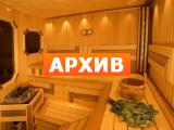 Русская баня пгт. Ржавки Ржавки, Ржавки, вл1
