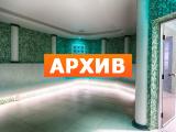 Сауна Мореон Москва, Голубинская ул., 16