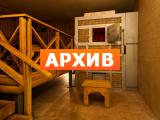 Калитниковские бани в Москве официальный сайт Большая Калитниковская, 42