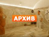 Сауна Spa Art De Vie Москва Осенний бульвар, 23