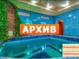 Сауна Водолей Москва Вучетича, 5А