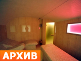 Сауна Живая Вода Москва Ленинский проспект 86