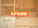 Сауна Восточные Бани Москва, ул. 9 Мая 8