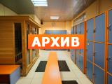 Сауна Спортив Москва, Енисейская ул., 5, корп. 2