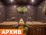 Сауна Thai Inn Москва, Комсомольский просп., 28