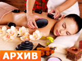 Сауна Beauty House & Spa Астраханский пер., 1/15, Москва