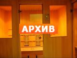 Сауна Эос Туристская ул., 27, корп. 1, Москва