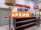 Сауна СпортЛэнд Ясеневая ул., 26, Москва