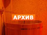 Сауна Виагра Большая Семёновская ул., 42, стр. 6, Москва