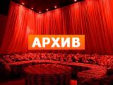 Сауна Грезы Большой Гнездниковский пер., 10, Москва