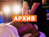Endorphin Barbershop & SPA Сытинский пер., 714, Москва