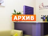 Сауна BeautyFit ул. Малышева, 3, корп. 4, Москва
