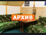 Сауна Prestig Смоленская наб., 2, Москва
